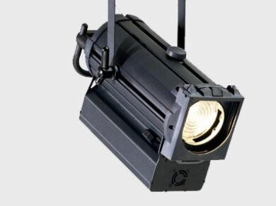 Acclaim CST 250HR Fresnel, 7-60, 250W, výbojka(12ACFCST250)