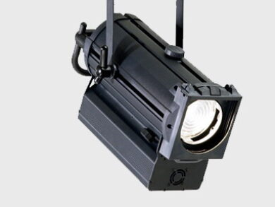Acclaim MSD 250 Fresnel, 7-60, 250W, výbojka(12ACFMSD250)