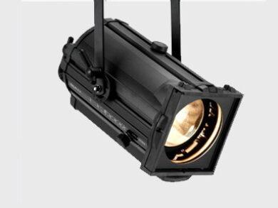 Rama HP 175 PC, 4.5-62, G22, 1000W, 1200W(16RAPC175G22SCH)