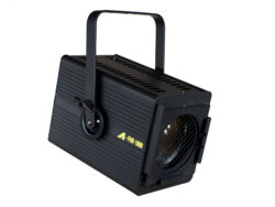 FHR 1000-Spot light with pebble convex lens. Filter frame in the price